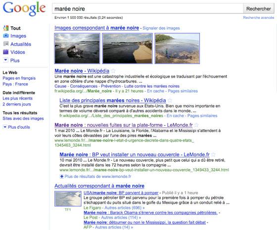 nouveau-google-actualites