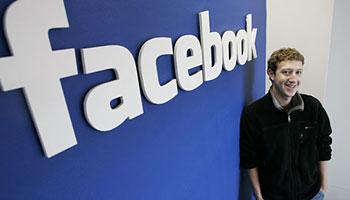 facebook-nouveau-service-bons-plans-prix-reduit-bis