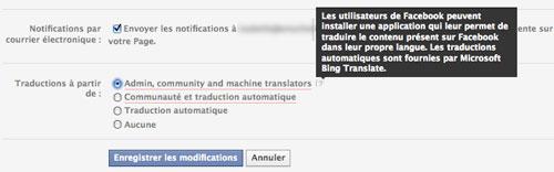 facebook-lien-traduire-administrateur
