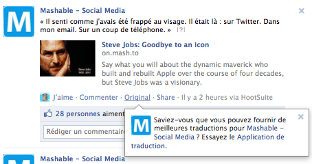 facebook-outil-traduction