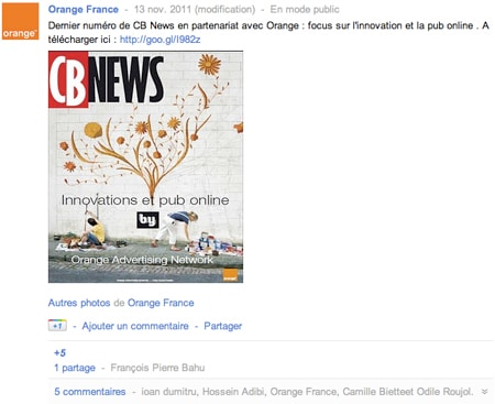 page-google-plus-orange