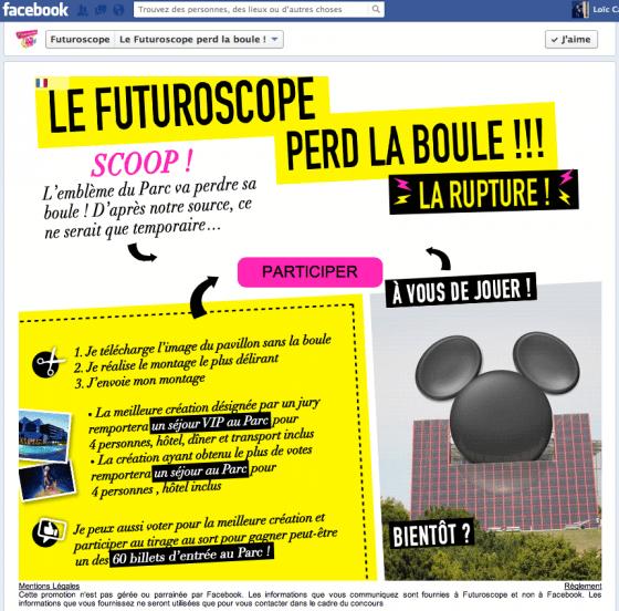 Socialshaker Futuroscope Photo Contest