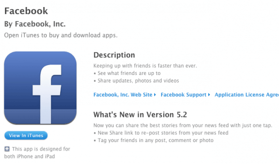 application-facebook-iphone-fonctionnalite