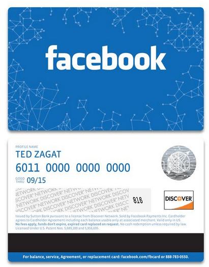 carte-cadeau-facebook