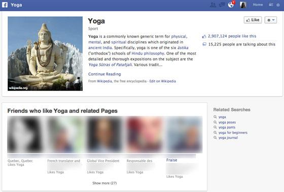 recherche-graphe-facebook-page-interet-1