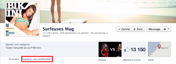 changer-nom-page-facebook-suggerer-modification