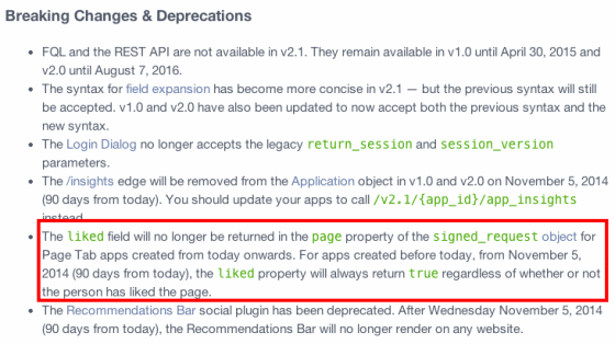 api-like-gating-application-facebook-changement