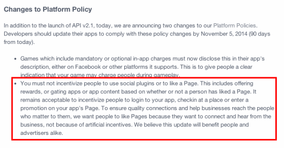 like-gating-application-facebook-changement