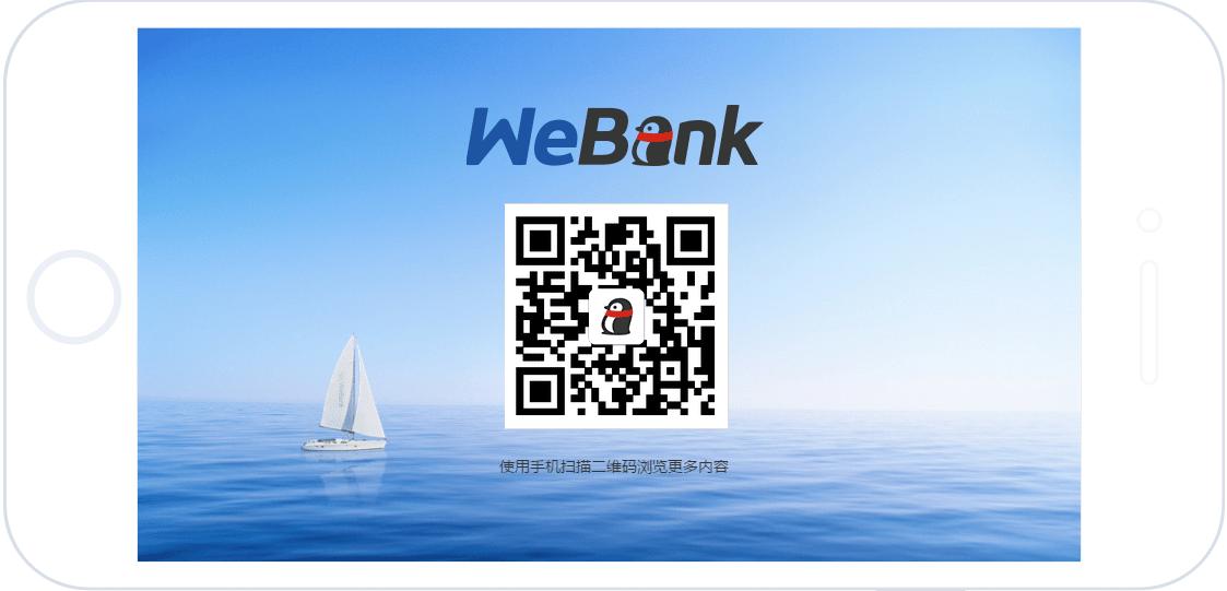 wechat-banque