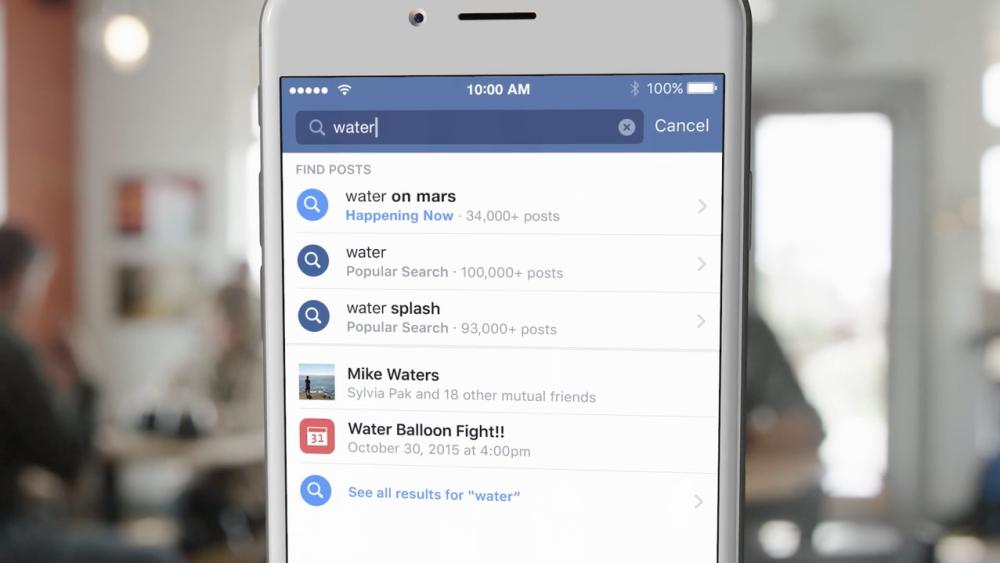 recherche-facebook-mobile